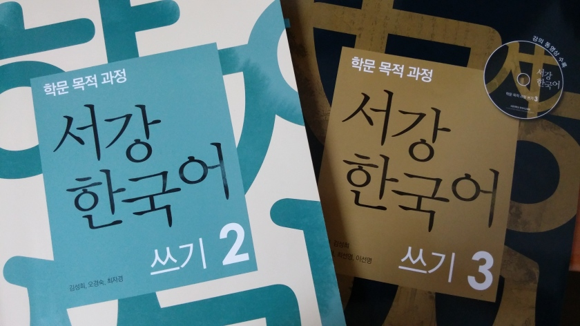 Sogang Writing Books 2 & 3
